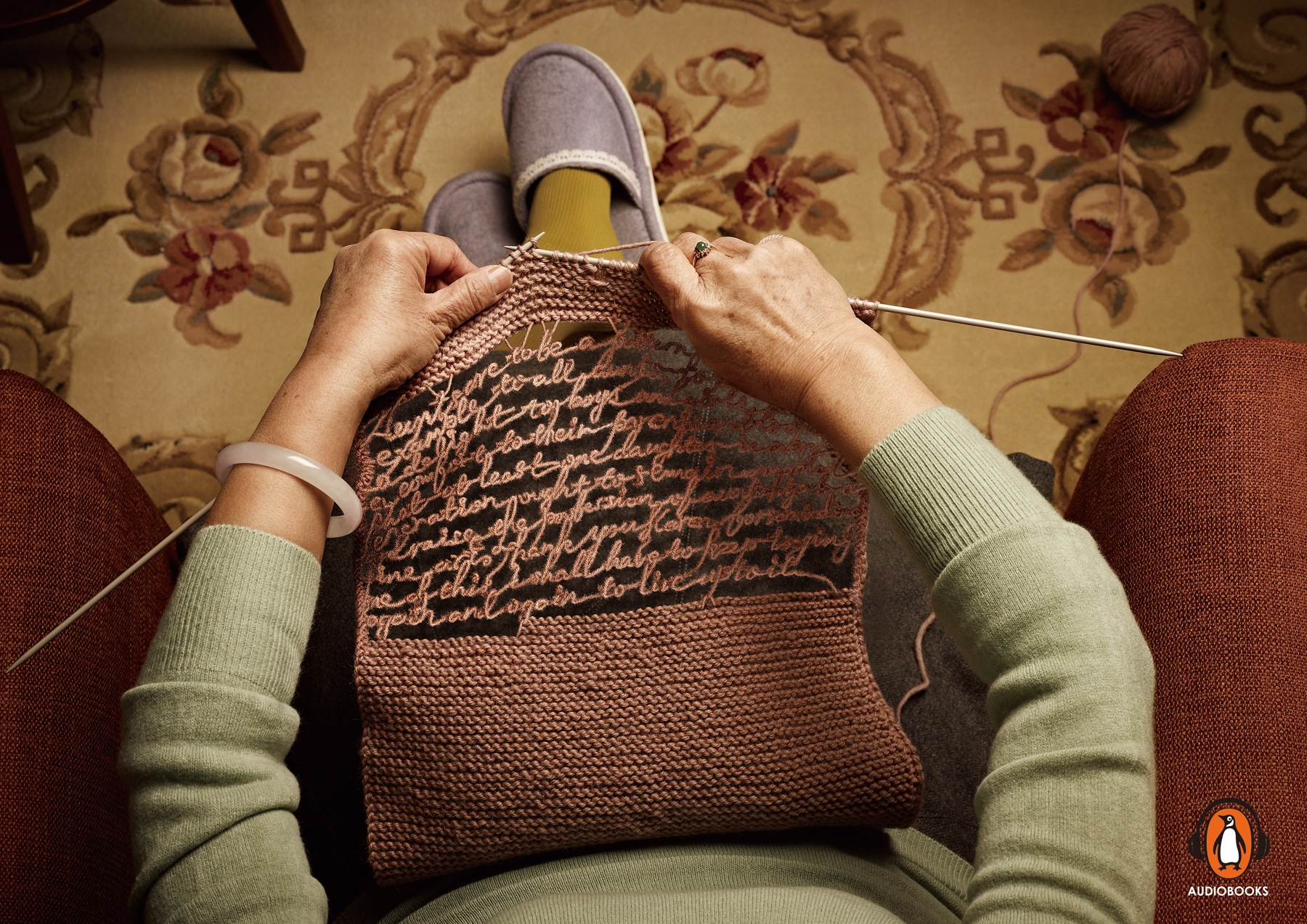 Фраза про вязание