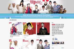 Tipee_Plateforme