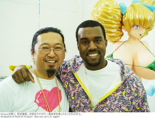 Takashi Murakami-Kanye West