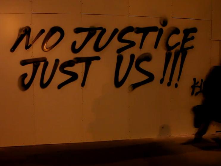 Kidult_No_Justice