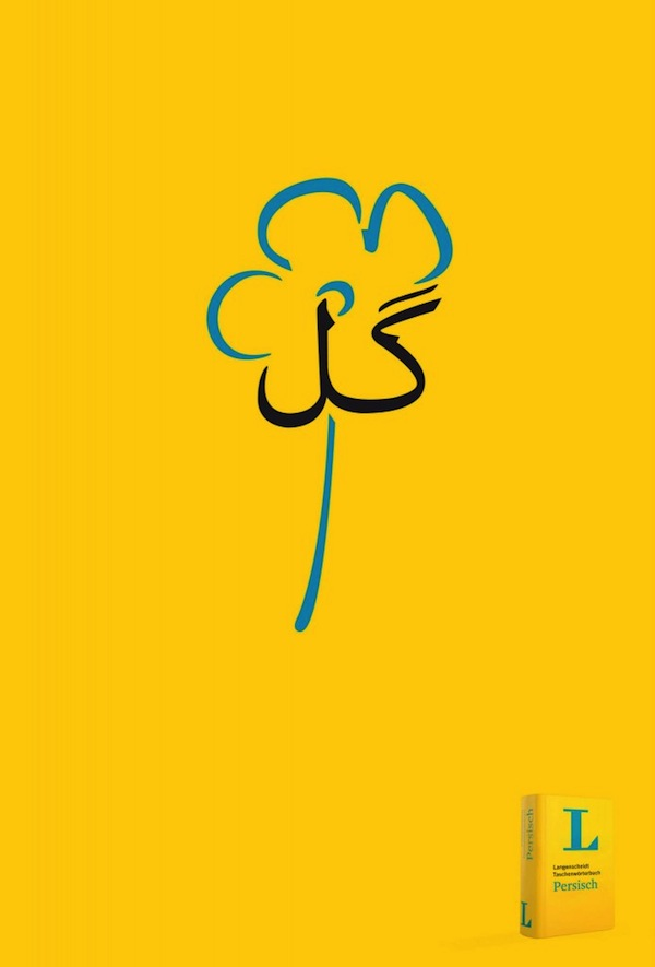 Langenscheidt_Flower