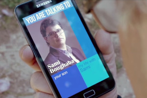 Samsung Backup Memory Project Alzheimer